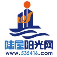 生态乡村——记灵山县陆屋镇沙田村